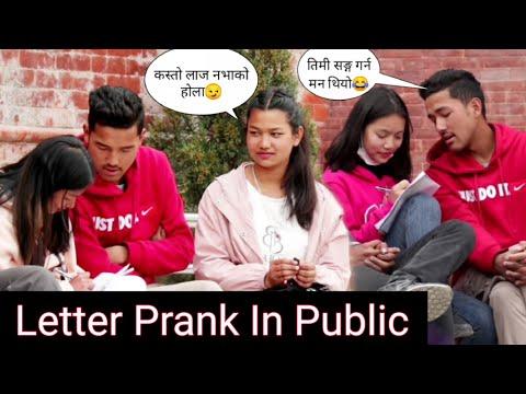 Letter Prank In Public || Prank Gone Wrong || Sandip Karki.