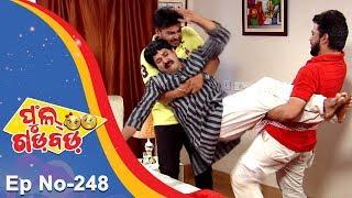 Full Gadbad - Comedy Ra Double Dose | Full Ep 248 | 9th August 2018 | Odia Serial - TarangTV