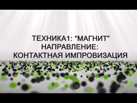 Подлокотник чери амулет украина