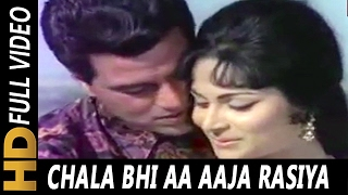 Chala Bhi Aa Aaja Rasiya | Lata Mangeshkar, Mohammed