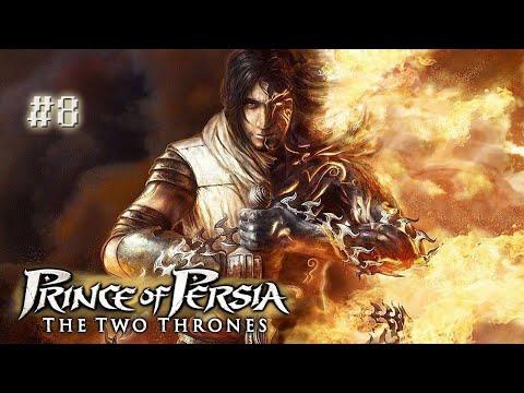เจ้าชายเกาะยักษ์ - Prince of Persia The Two Thrones #8