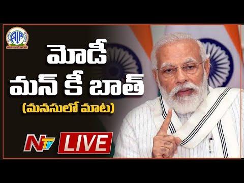 PM Modi Mann Ki Baat Live | 27th September 2020 | Ntv Telugu Live