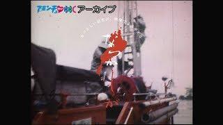 1972年滋賀県総合防災訓練【なつかしが】