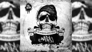 Javaspa - Νομενκλατούρα [full album | 2015]