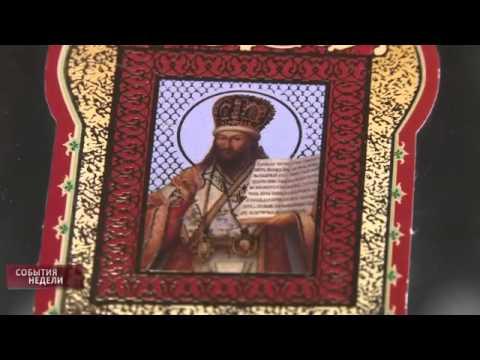 Храм святителя николая в лазаревском сочи