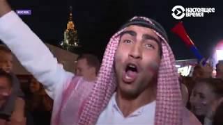 Россия—Египет 3:1. Что творилось в Москве после матча