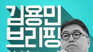 """[설특집①] 이완배 """"현대 경제학이란 이름의 대사기극"""""""