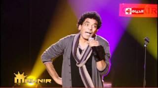 اغاني حصرية محمد منير .. سو يا سو .. من برنامج تراتتا تحميل MP3
