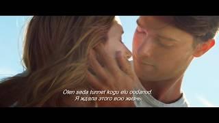 Romantilise filmi KESKÖÖPÄIKE treiler. Kinodes 6. aprillist.