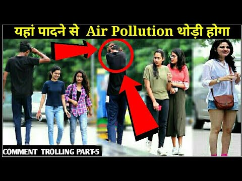 Aapki Shakl Tatti Jesi Hai !! Comment Trolling prank part 5 !! 3 jokers !!prank in india