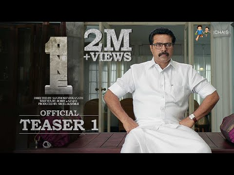 One Malayalam Movie Official Teaser