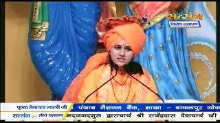 भगवान कृष्ण के १६१०८ रानियों का क्या है रहश्य !! Hemlata Shastri Ji