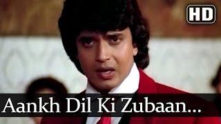 Aankh Dil Ki Zubaan Hoti Hai (HD) - Adat Se Majboor Songs