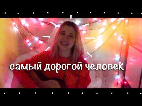 Женское счастье песня нарезка