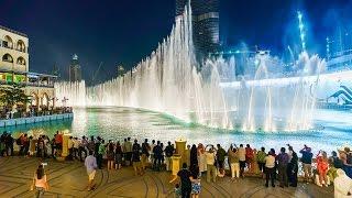 Музыкальный фонтан  Дубай ОАЭ. Dubai Fountain