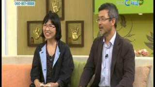 [C채널] 힐링토크 회복 95회 - 강명관, 심순주 부부