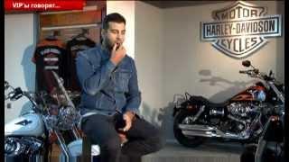 Иван Ургант в Harley-Davidson Минск - интервью TUT.BY