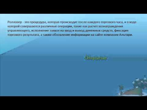 Список черных брокеров в москве. и фото.