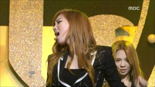 Girls' Generation SNSD - The Boys, 소녀시대 - 더 보이즈 Music Core 20111105
