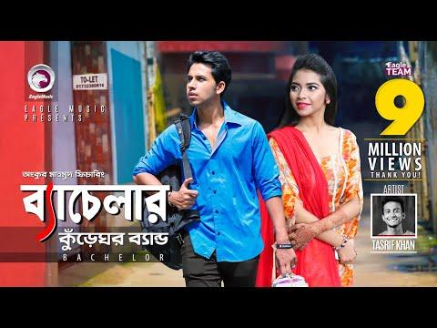 Download Bachelor | Tasrif Khan | Kureghor Band | Bangla New Song 2018 | Official Video HD Mp4 3GP Video and MP3