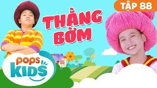 Mầm Chồi Lá Tập 88 - Thằng Bờm | Nhạc thiếu nhi remix sôi động | Vietnamese Songs For Kids