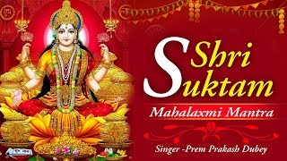 Shri Suktam : Powerful Laxmi Maa Mantra