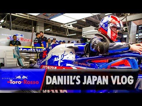 Daniil Kvyat's Japanese GP Vlog