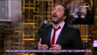 """مساء dmc - أغنية الفنان علي الحجار """"هنا القاهرة"""" للشاعر الكبير سيد حجاب وعمار الشريعي"""