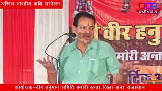 Giriraj ametha|| राजस्थानी हास्य सुनकर लोटपोट हो जायेंगे || Rajsthani kavi sammelan ||Anta