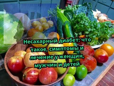 Выброс инсулина от еды