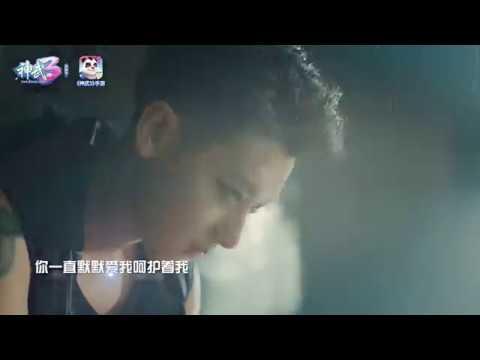 Z.TAO - 默默 (Silently) 神武3 Game MV