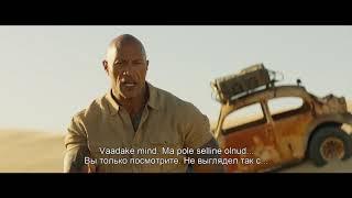 trailer_sub_final