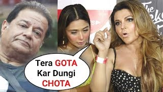 Rakhi Sawant Funny Interview On Anup Jalota After He Denied Knowing Her