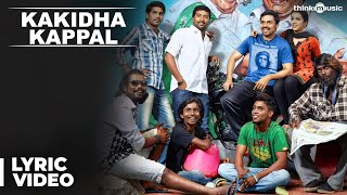 Kakidha Kappal Official Full Video Song