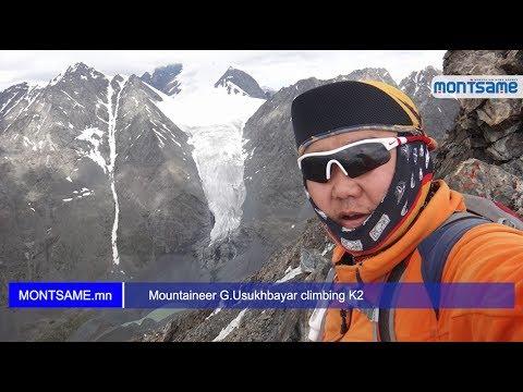 Mountaineer G.Usukhbayar climbing K2