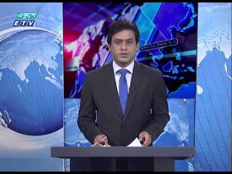 07 Pm News || সন্ধ্যা ০৭ টার সংবাদ || 17 April 2021 || ETV News