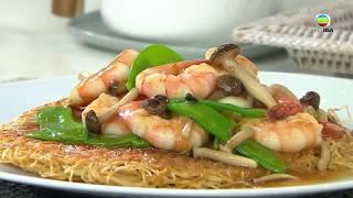 蝦球鮮菇兩面黃 - 睇片學煮餸