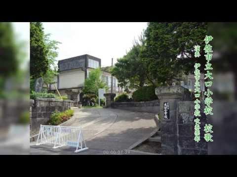 伊佐市立大口小学校 校歌 (2012年撮影・HD Ver.)