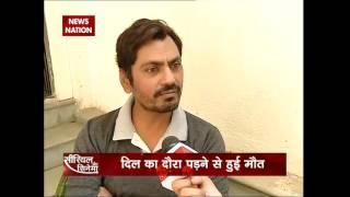 Om Puri One Of The Best Actor In The World Says Nawazuddin Siddiqui