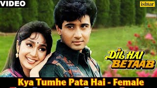 Kya Tumhe Pata Hai Full Video Song | Dil Hai Betaab | Vivek