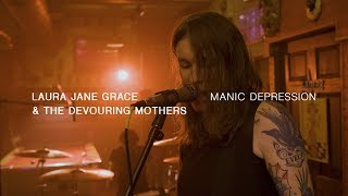 Laura Jane Grace & The Devouring Mothers   Manic Depression | Audiotree Far Out