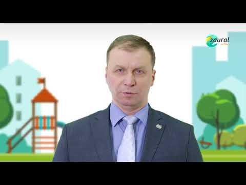 """""""Комфортная городская среда"""". Андрей Потапов"""