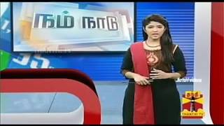 தேனி-சிறப்பு சுற்றுலா (Theni Special)