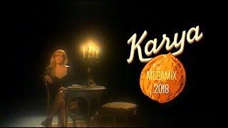 KARYA ★ Megamix 2018