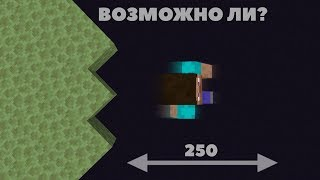 HOW TO JUMP OVER THROUGH ABYSS in 250 BLOCKS in MINECRAFT