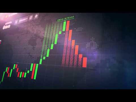 Торговать бинарными опционами с минимальным депозитом