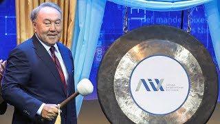 Астана — будущий Назарбаев? | Азия | 06.07.18