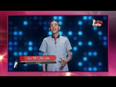 غلاب بلال - تقيم الفنانة امل دباس