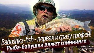 Рыбалка в дятлово на реке гороховка
