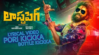Pori Kickka Bottle Kickka Video Out